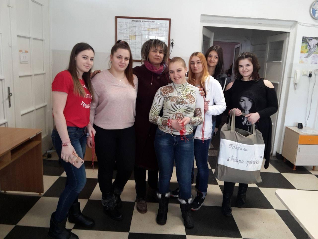 На 1 март на гости ни бяха учениците от Xа клас